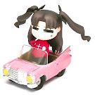 Nendoroid Fate Yasagure Rin (#005) Figure