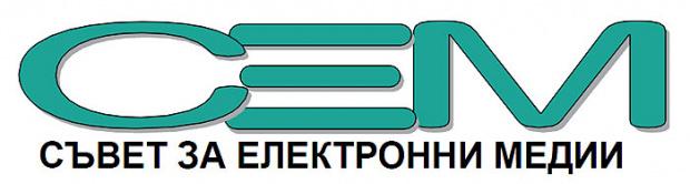 """Становище на СЕМ по повод преустановяване на разпространението на програма """"Хоризонт"""" на БНР"""