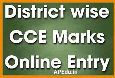 CCE Marks Online Entry for Primary, UP/, High School Classes Links District wise