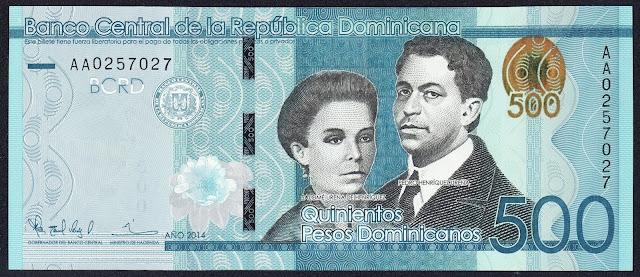 Dominican Republic currency 500 Pesos Dominicanos banknote 2014 Salome Ureña de Henriquez & Pedro Henriquez Ureña