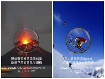 هواوي تكشف حقيقة سطوها على صور منسوبة لـ Huawei P30