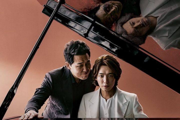 Download When the Devil Calls Your Name Sub Indo Batch