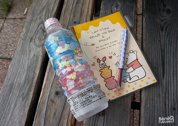 The cutest pet bottle (Kiki & Lala) and my new Winnie the Pooh diary