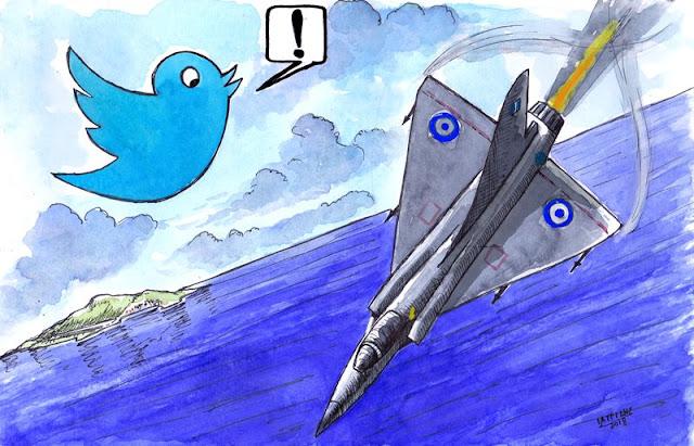 Mirage και Twitter είναι το θέμα της γελοιογραφίας του IaTriDis με αφορμή την ανακοίνωση μέσω twitter του θανάτου του Έλληνα πιλότου, από τον Υπουργό Άμυνας Πάνο Καμμένο.
