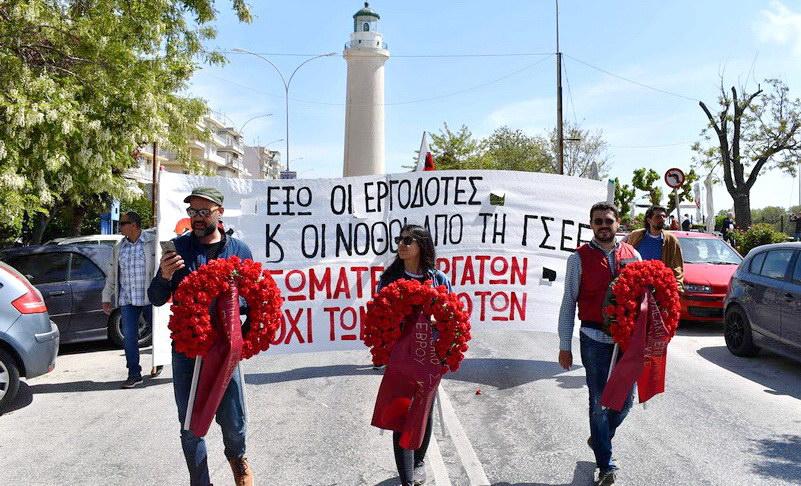 Ανακοίνωση του Σωματείου Ιδιωτικών Υπαλλήλων Αλεξανδρούπολης για την Εργατική Πρωτομαγιά
