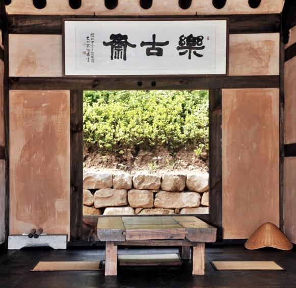 傳統韓屋民宿 - 樂古齋