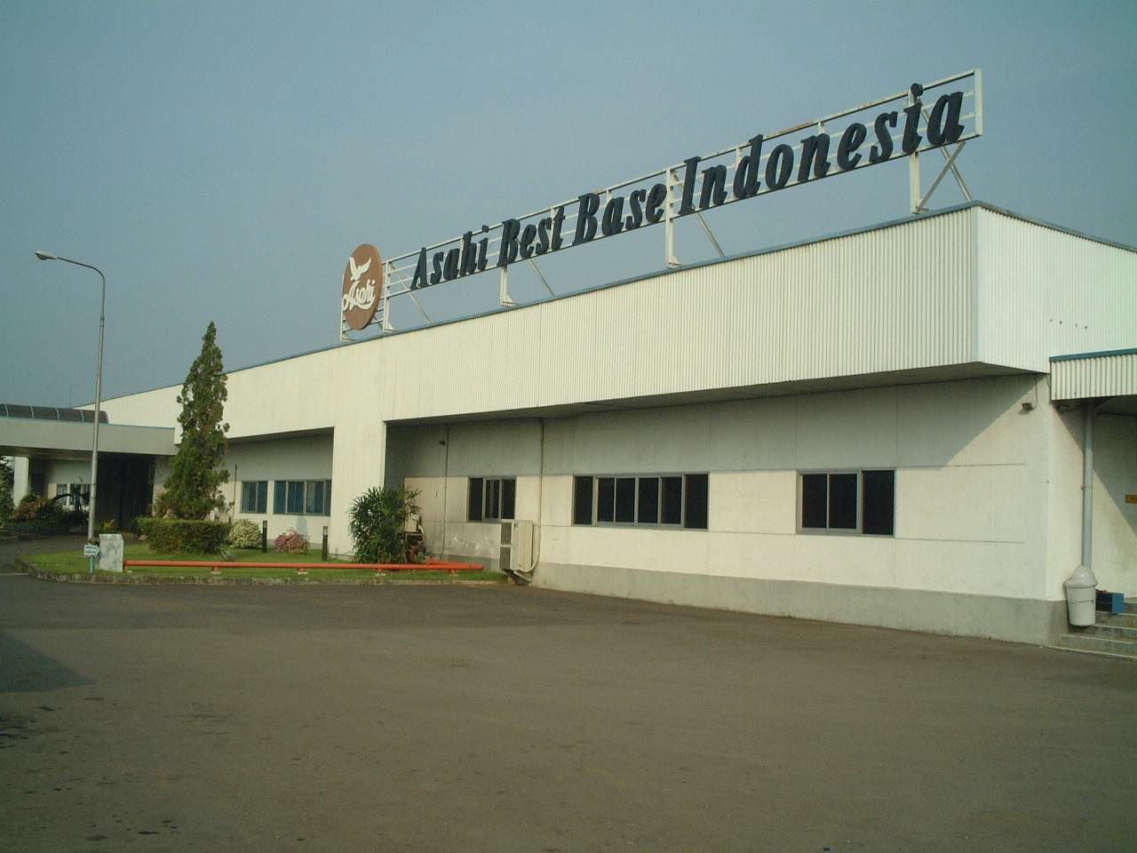 Lowongan kerja pt asahi best base indonesia