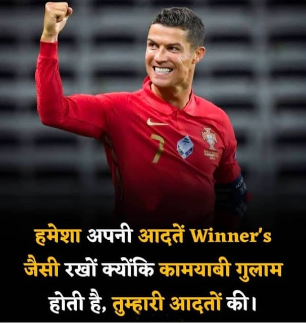 Best Motivational Quotes In Hindi-Motivational quotes in hindi for student-Positive Quotes