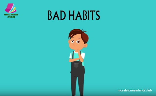 BAD HABITS - MORAL STORIES FOR KIDS - KIDS LEARNING STORY