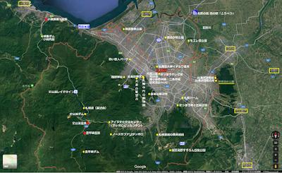 札幌市内の観光スポット