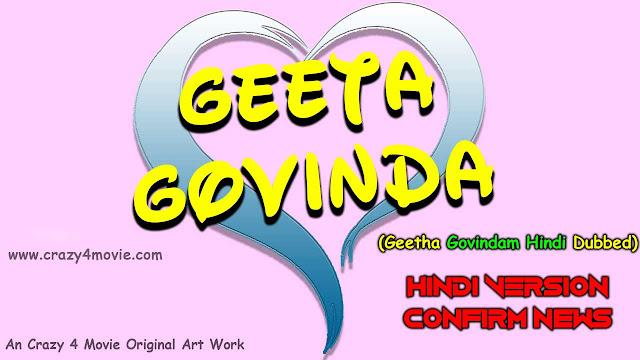 Geeta Govinda Hindi Dubbed Movie