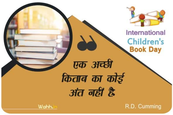 International Children's Book Day Slogans Greetings