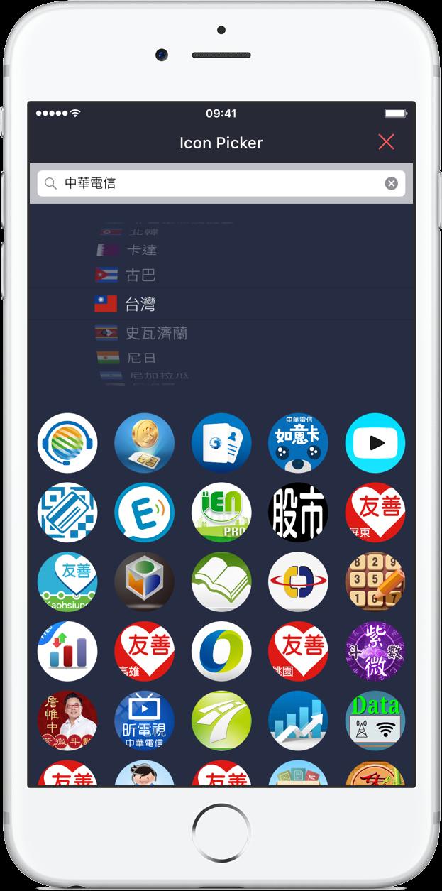 Magic Launcher Pro 如何利用 URL Scheme 新增自定 app?