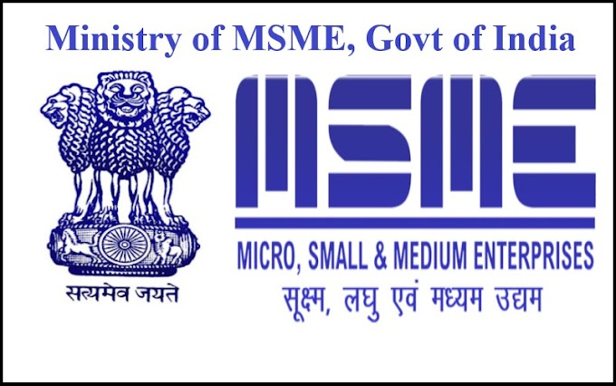 What is MSME and its registration process for industries - Job In india