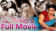 Watch Mahi Aunty - 02 Hot Telugu Movie Online