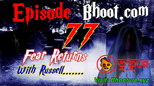 Bhoot.Com By Rj Russell Episode 76th 30 July 2021 by Rj Russell Bhoot.com Download