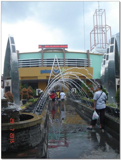 Tentang Taman Pintar Jogjakarta