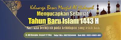 spanduk banner tahun baru islam 1 muharram format cdr x7 - 3 kanalmu
