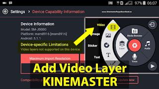 KineMaster Video Layer