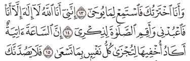 Tafsir Surat Thaha Ayat 11, 12, 13, 14, 15