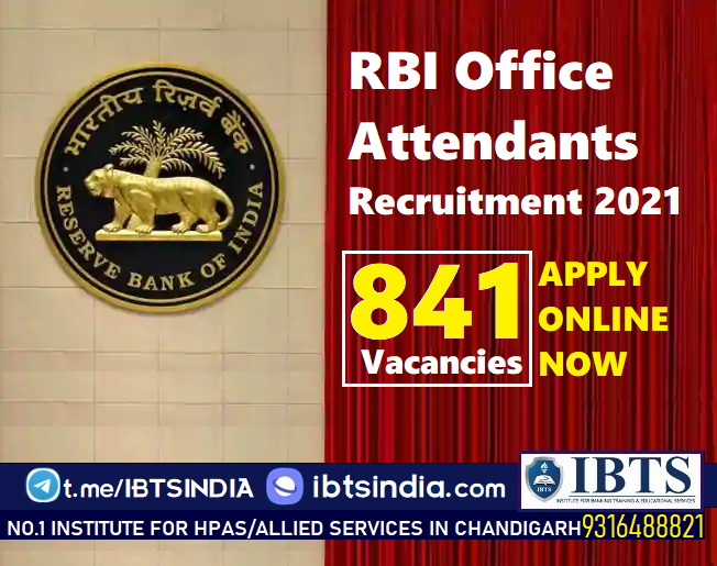 RBI Office Attendants Recruitment 2021- 841 Vacancies- Apply Now