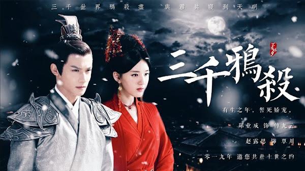 Phim Tam Thiên Nha Sát (2020)