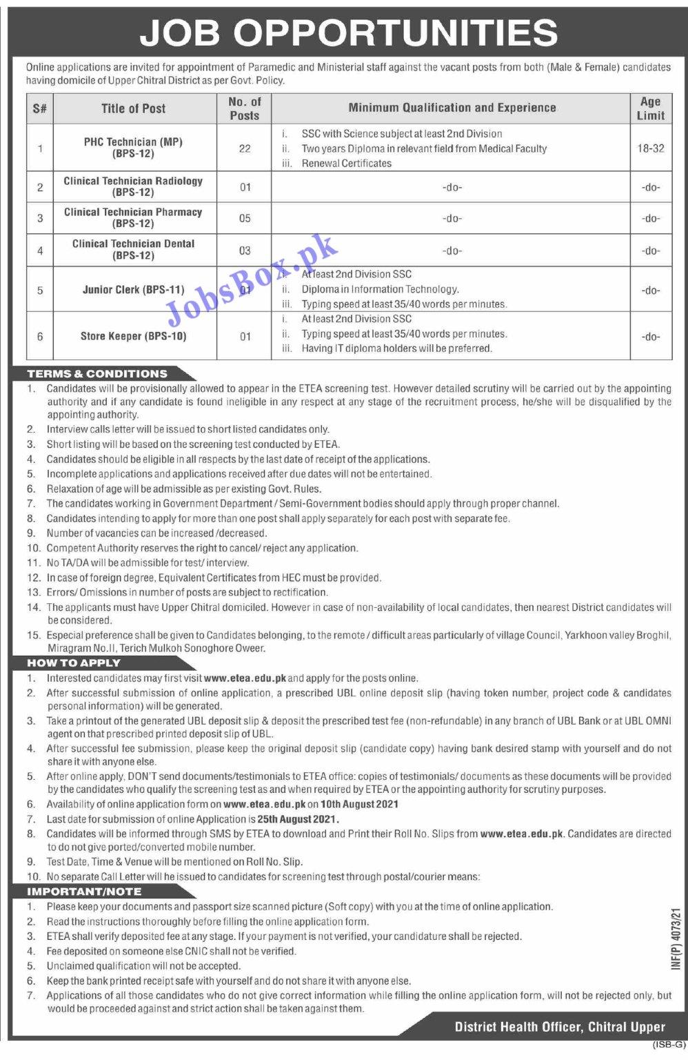 District Health Authority Chitral Jobs 2021 – Apply Online via ETEA