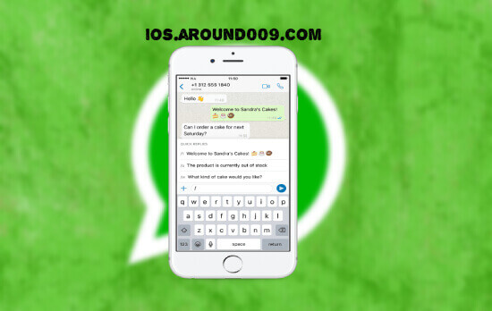 واتساب مكرر للآيفون 2020   WhatsApp Iphone v3.3.5