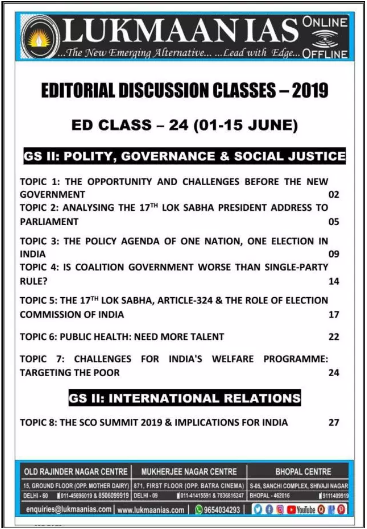 Lukmaan IAS Editorial Discussion Classes 2019 Class 2 PDF