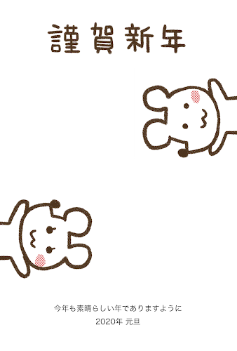 横から顔を出したネズミのゆるかわ年賀状(子年・写真フレーム)