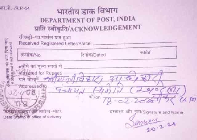 अवैध कनेक्शनों के कारण भोजपुर में पेयजल की किल्लत