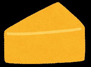 三角形のチーズのイラスト(チェダーチーズ)