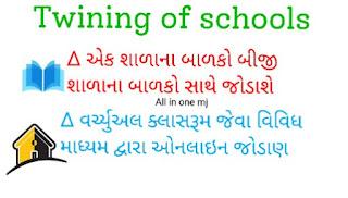 Twining of schools