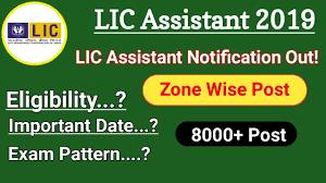 LIC Assistant 2019 Recruitment Notification  (7448 Vacancies)