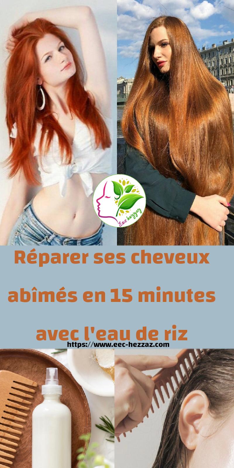 Réparer ses cheveux abîmés en 15 minutes avec l'eau de riz