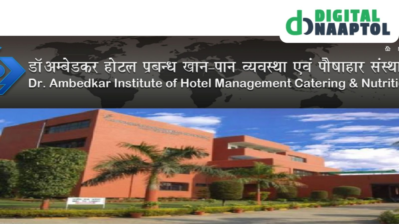 Dr Ambedkar Institute of Hotel Management Catering & Nutrition