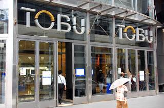 Tobu Department Store