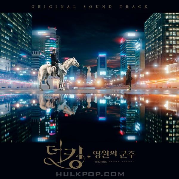 Various Artists – The King: Eternal Monarch OST