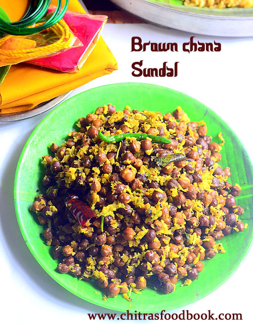 Black chana sundal / Senaga Gugillu Recipe