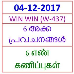 04-12- 2017 6 nos Predictions WIN WIN (W-437)