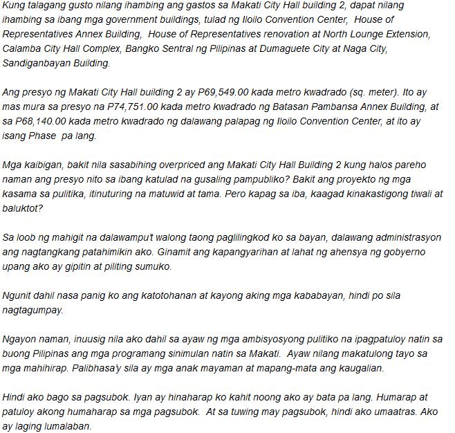 Archipelago Files: The Binay Speech: Full Transcript Of The