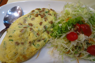 Keria Japanese Restaurant, natto omelette