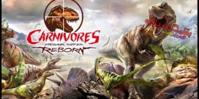 Download Carnivore Land game