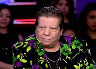 وفاة الفنان المصري شعبان عبد الرحيم عن 62 عاما
