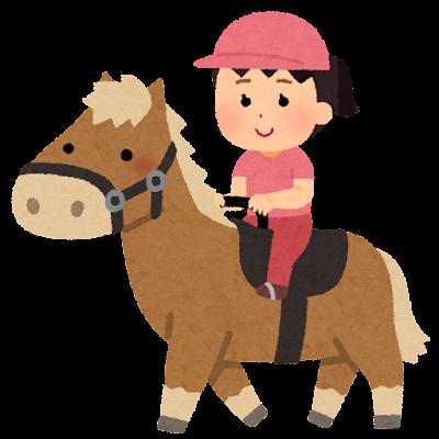 ポニーに乗る子供のイラスト(女の子)