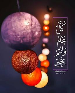 اجمل الخلفيات عن شهر رمضان المبارك