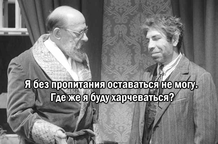 """Лучшие цитаты из фильма """"Собачье сердце"""""""