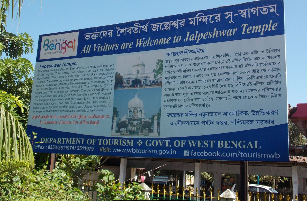 Diary Of North Bengal 5 Kanchenjunga From Jalpesh Wiring Meaning In Bengali After Offering Puja We Took A Walk Around The Premises Temple Once Again Got Glimpse It Was Peeping Out Clouds