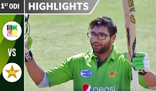 Cricket Highlights - Zimbabwe vs Pakistan 1st ODI 2018