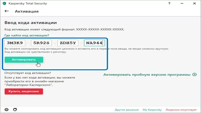 2021 Kaspersky Antivirus